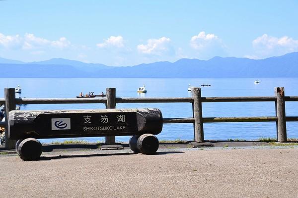 2012AUG-SHIKOTSU-02.jpg
