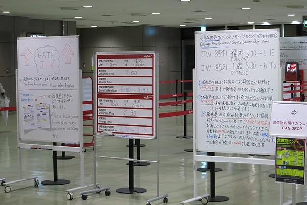 AirAsiaJapan-02.jpg