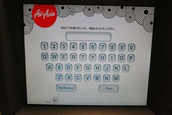 AirAsiaJapan-04.jpg