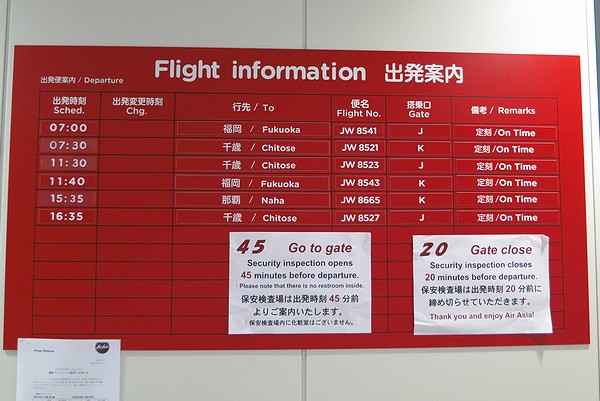 AirAsiaJapan-05.jpg