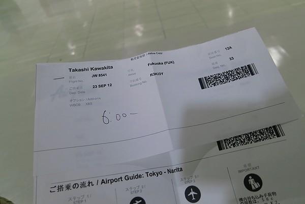 AirAsiaJapan-08.jpg