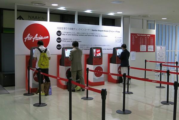 AirAsiaJapan-09.jpg