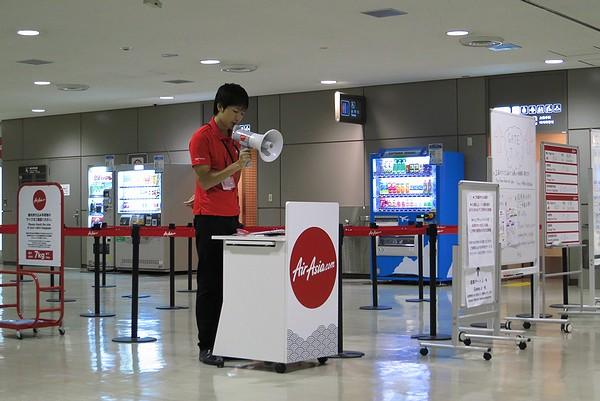 AirAsiaJapan-12.jpg