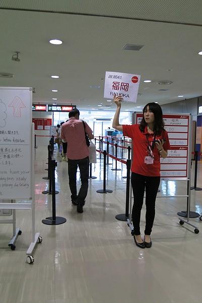 AirAsiaJapan-14.jpg