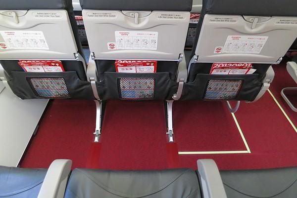 AirAsiaJapan-35.jpg