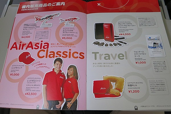 AirAsiaMenu-07.jpg