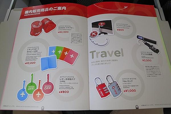 AirAsiaMenu-08.jpg