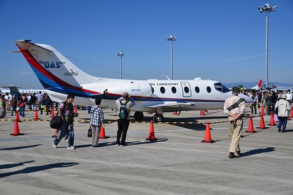 JA2012_centrair-10.jpg