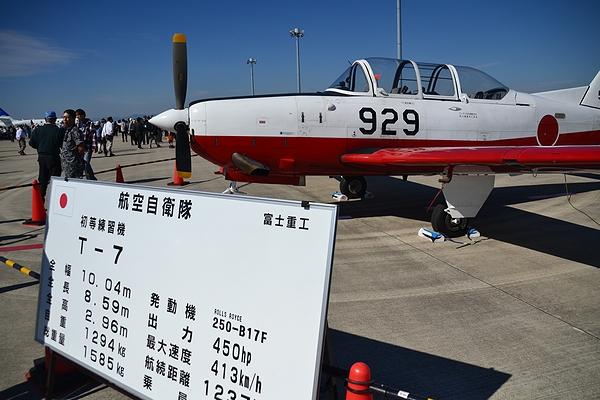 JA2012_centrair-13.jpg