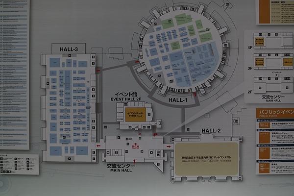 JA2012_portmesse-03.jpg