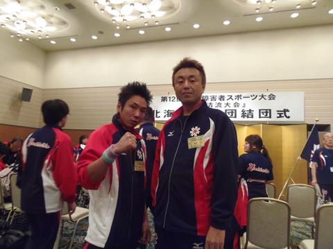 kokutai_005.jpg