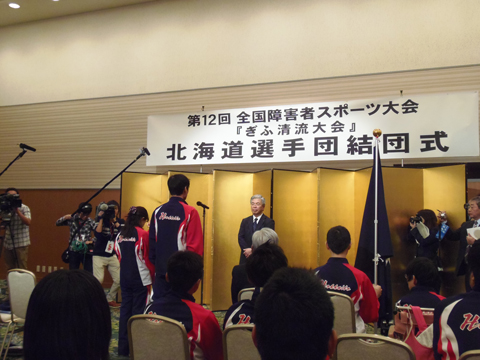 kokutai_006.jpg