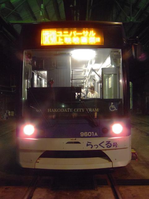 shiden_006.png