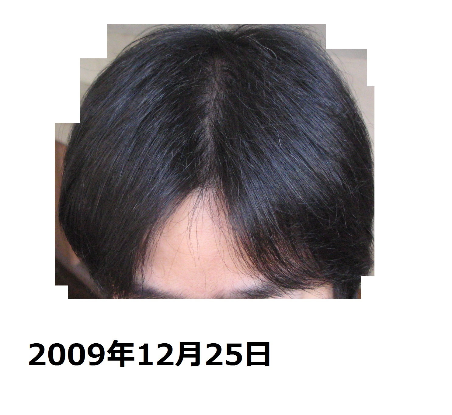 っっdIMG_6484
