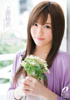 ガッキー似_convert_20120626101339