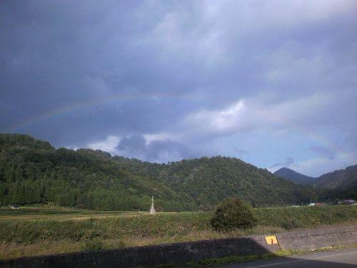 10.5虹