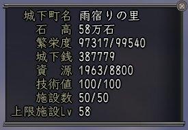Nol12051120