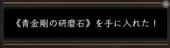 Nol12051605