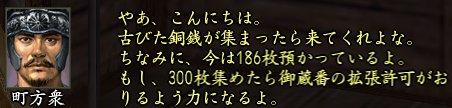 Nol12052701