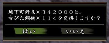 Nol12052704