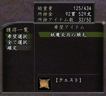 Nol12052728