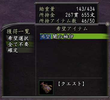 Nol12052735