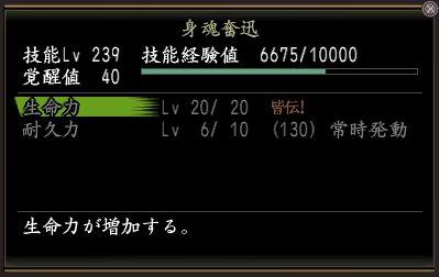 Nol12060200