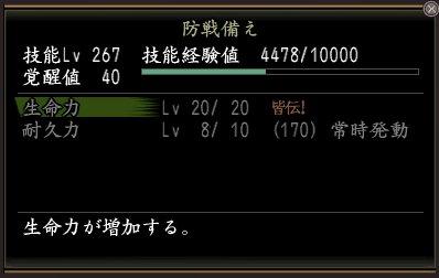 Nol12060201