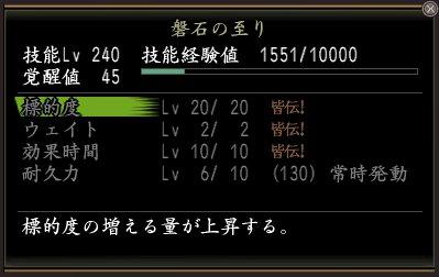 Nol12060202