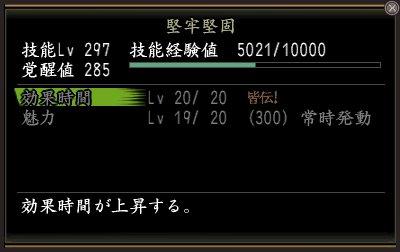 Nol12060203