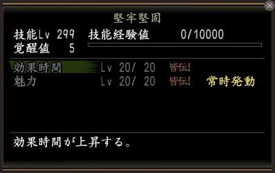 Nol12061000