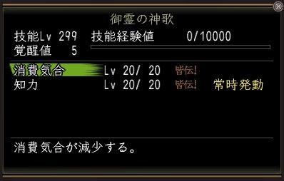 Nol12061700