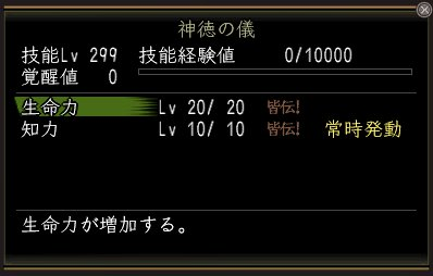 Nol12061702