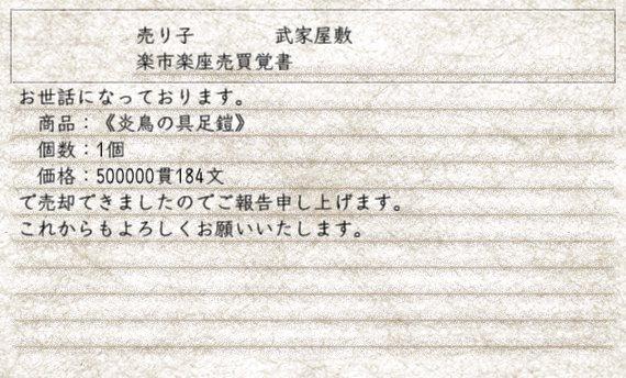 Nol12071500