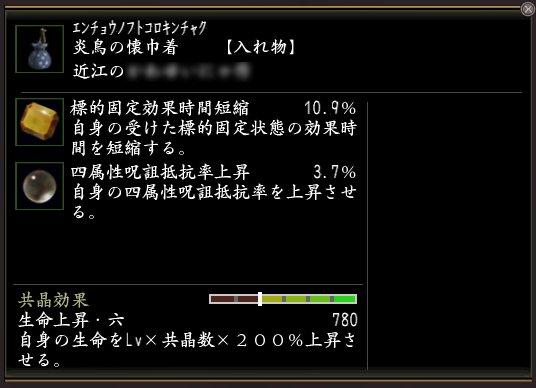 Nol12080501