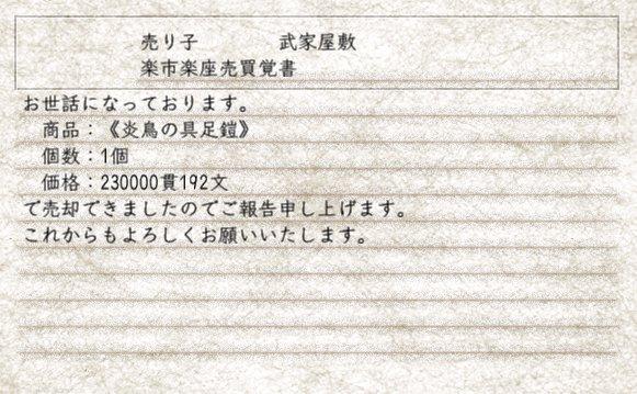 Nol12091900