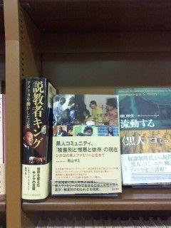 MARUZENシ#12441;ュンック堂難波店2