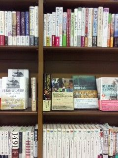 MARUZENシ#12441;ュンク堂書店難波店1