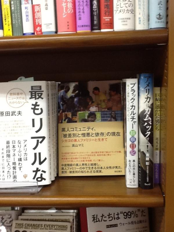 MARUZEN&シ#12441;ュンク堂書店梅田店