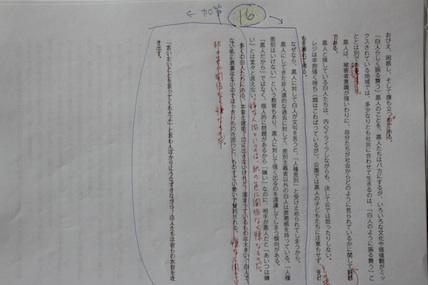 IMG_39021.jpg