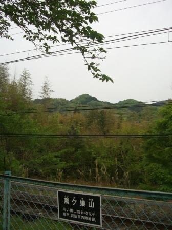 長篠ツアー 再び長篠城
