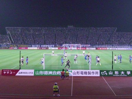 2012 J2第28節 山形vs横浜FC③