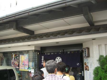 2012山形ツアー 19