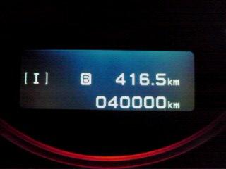 レガシィ4万キロ
