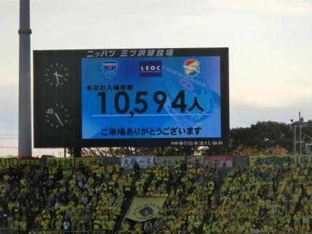 2012 プレーオフ準決勝⑫