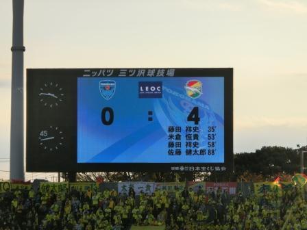 2012 プレーオフ準決勝⑰