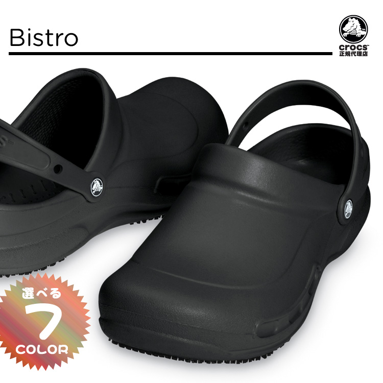 bistro-01.jpg