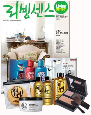 韓国女性誌_リビングセンス_201303