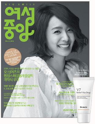 韓国女性誌_女性中央_201303