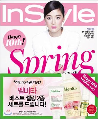 韓国女性誌_インスタイル_201303